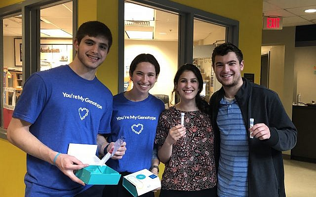 Students at University of Maryland Hillel JScreen event. Courtesy of Jason Edelstein