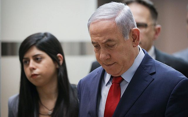 Prime Minister Benjamin Netanyahu arrives to the Likud party meeting at the Knesset, Israel's parliament in Jerusalem on May 29, 2019. JTA