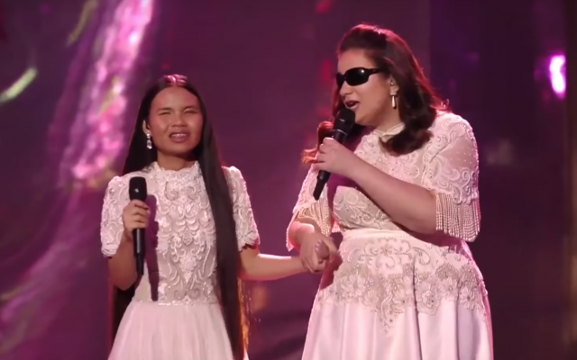 The Shalva Band performs at the second Eurovision 2019 semifinal in Tel Aviv on May 16, 2019 (YouTube screenshot)