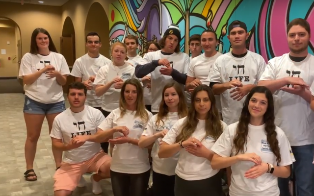 Making the video at University of central Florida. Courtesy of The Jewish Agency For Israel
