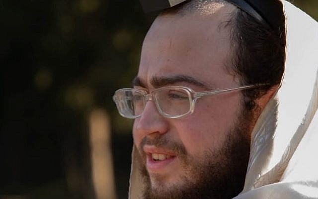 Pinchas Menachem Prezuazman was killed while running from cover from a rocket launched by Hamas over the weekend. (Courtesy of Prezuazman family)