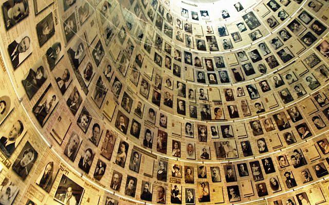 Hall of Names at the Yad Vashem Holocaust museum in Jerusalem (David Shankbone/Wikimedia Commons/via JTA)