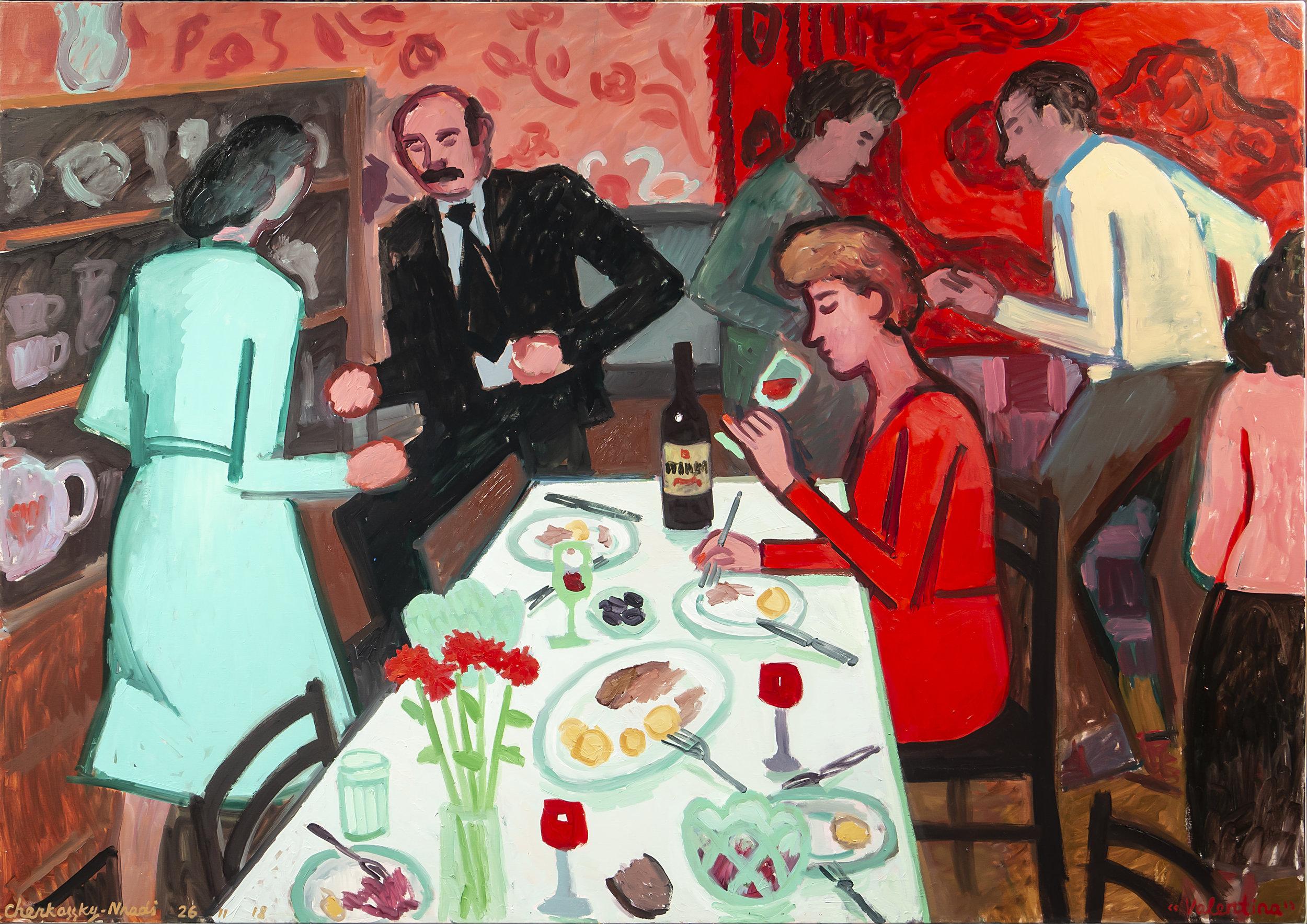 """Zoya Cherkassky, """"Valentina.""""  Courtesy of the artist and Fort Gansevoort, New York"""