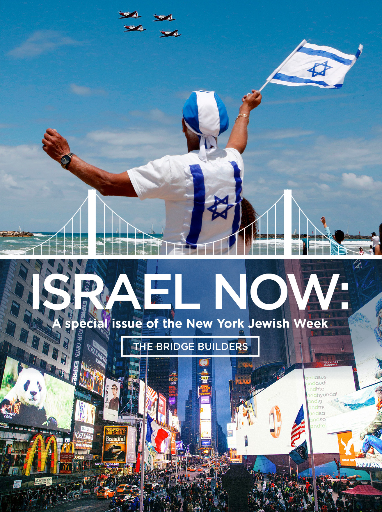 Israel Now May 2019 Jewish Week