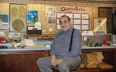 Velvel Pasternak, a walking encyclopedia of Jewish music who freely shared his knowledge, in the offices of his company Tara Publications, located in the basement of his Long Island home.  Velvel Pasternak Memorial Page/Facebook