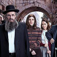 The cast of 'Shtisel. Ohad Romano
