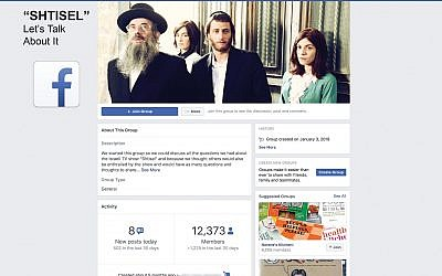 The show's Facebook page has led to a cottage industry of speculation about its characters.