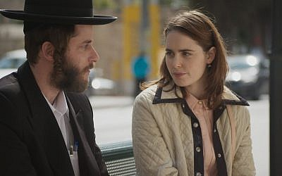Some fans think that Libbi (Hadas Yaron) would make a great wife for Akiva (Michael Aloni) but others say it wouldn't work. Photo: Netflix