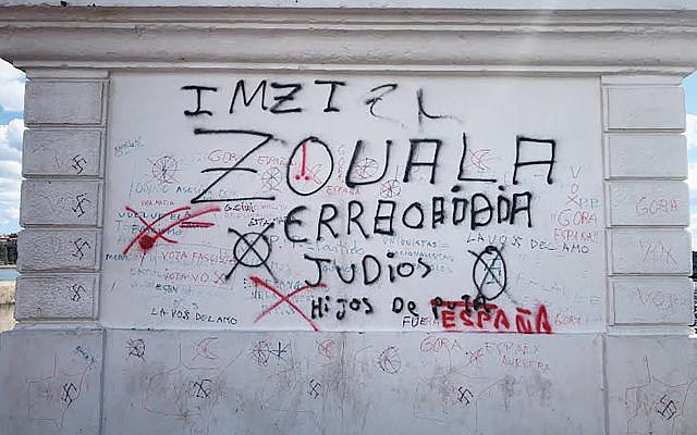 Anti-Semitic graffiti around Bilbao, Spain. Photo courtesy of Tali Edid