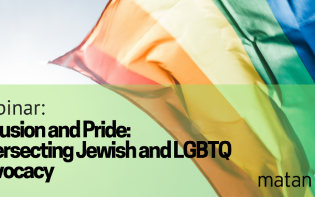 Inclusion and Pride. Courtesy of Matan