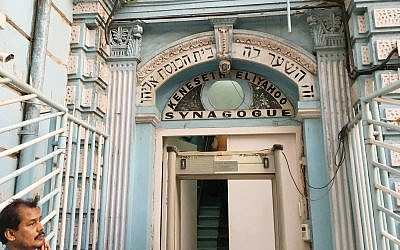 Knesset Eliyahoo Synagogue, built in 1884 to cater to the Mumbai neighborhood's Baghdadi Jews. Courtesy of Rahel Musleah