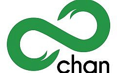 The 8chan logo. Suspected mass shooters have used the site to post their screeds. Wikimedia Commons