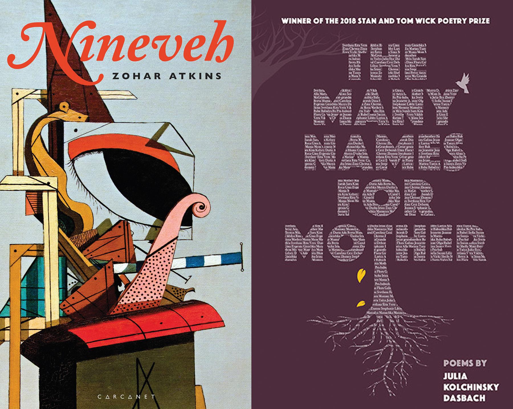 New Volumes From Jewish Poets | Jewish Week