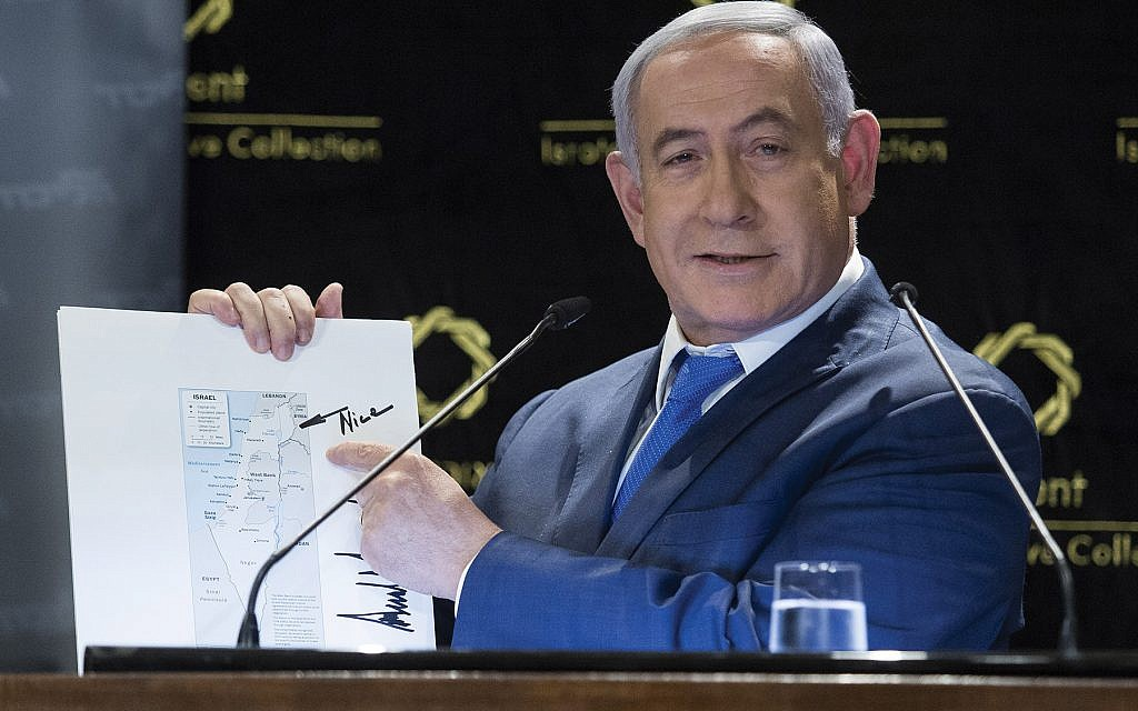 Israeli Politics Gets Really Personal