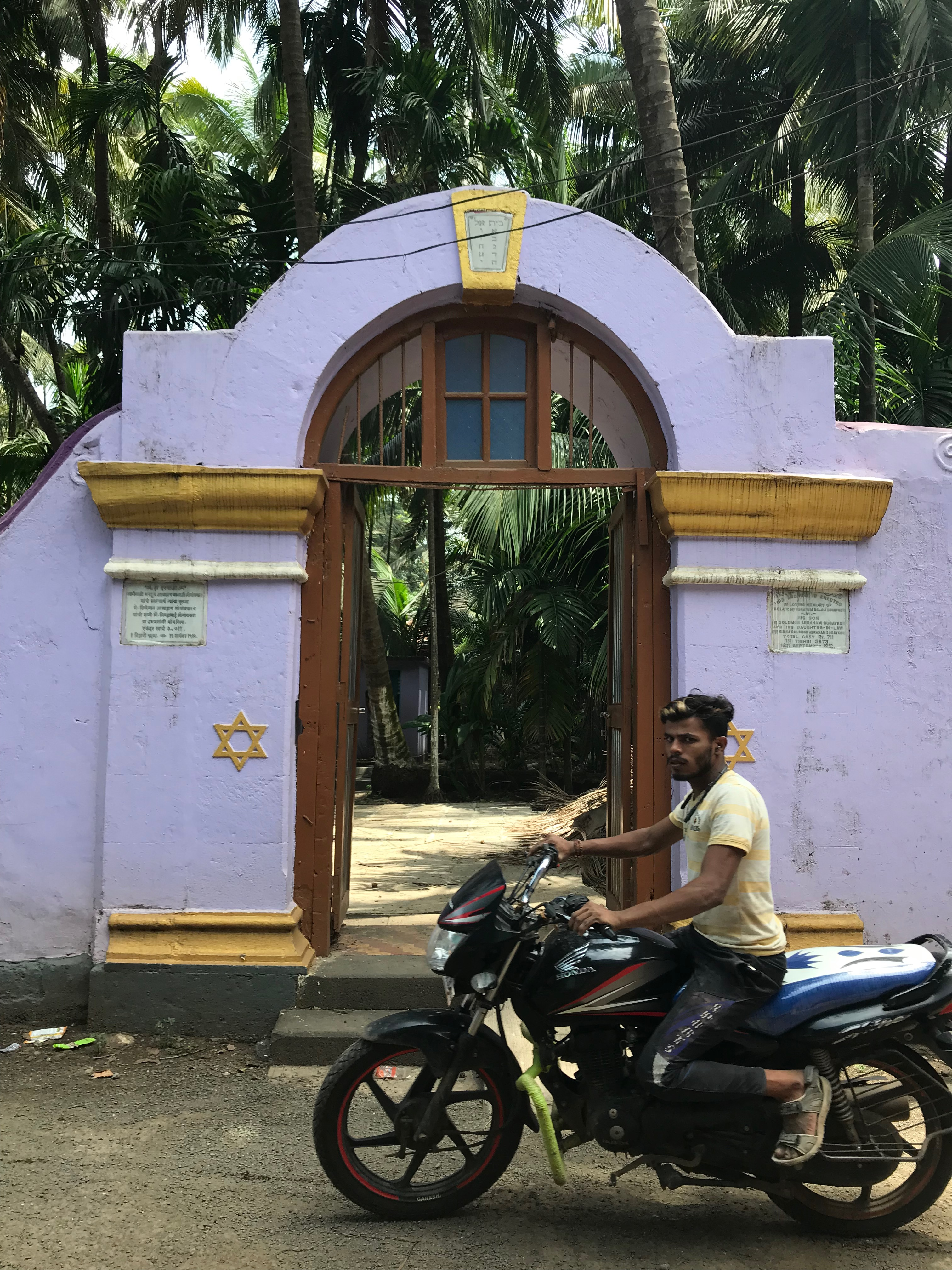 The exterior of a shul in the Konkan Coast area just south of Mumbai. Its believed that Jewish refugees from the Roman invasion of Israel came here in around 70CE when they were shipwrecked here on the way to Kerala. These Bene Israeli Jews lived here isolated from any other Jewish community until the 1500s when a Jew from Kochin discovered their community. The shul is still used a a few times a year during the chagim. Miriam Groner/JW