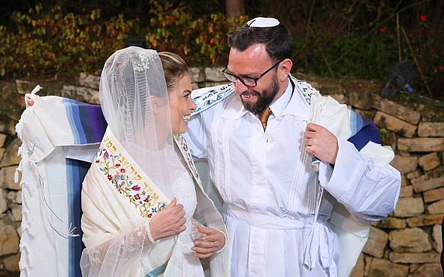 Yerach and Nava were married on March 6, 2018 at the Ein Kerem National Park in Jerusalem. Courtesy of Ofir Farkash