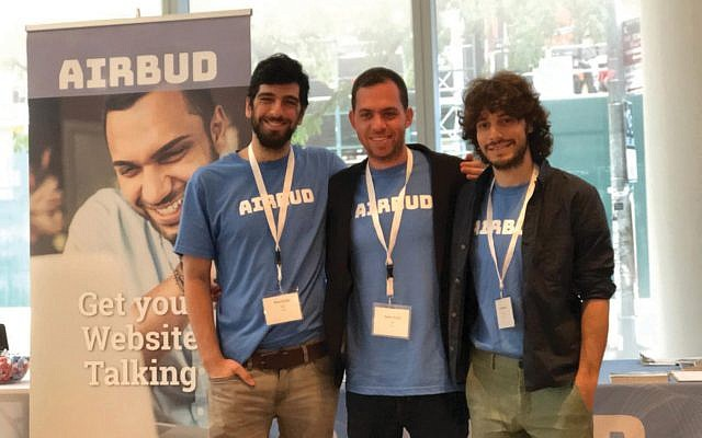 Israel Krush, middle, and Rom Cohen, left, with an unidentified colleague are behind Airbud Technologies, a voice platform for companies' websites and mobile apps. They honed the idea at Cornell Tech. Courtesy of Israel Krush