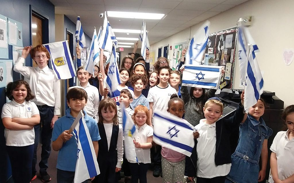 The Kadimah Academy, Buffalo's major community Jewish day school, which will become part of a nearby secular private school this year, offered a full range of religious and secular studies, with a heavy Israel emphasis. PHOTOS COURTESY KADIMAH ACADEMYs