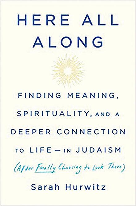 Former Obama Speechwriter Finds Her Own Voice, In Judaism