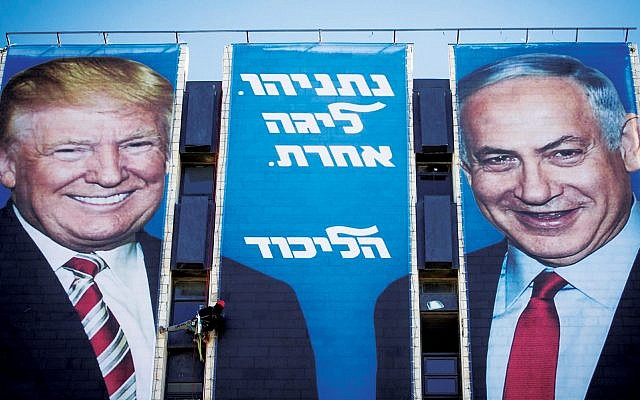 "Campaign billboards show President Trump and Prime Minister Netanyahu with the slogan ""Netanyahu — another league,"" suggesting that only Bibi has the access to world leaders that will help keep Israelis safe. Getty Images"