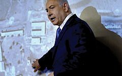 Israeli Prime Minister Benjamin Netanyahu. Getty Images