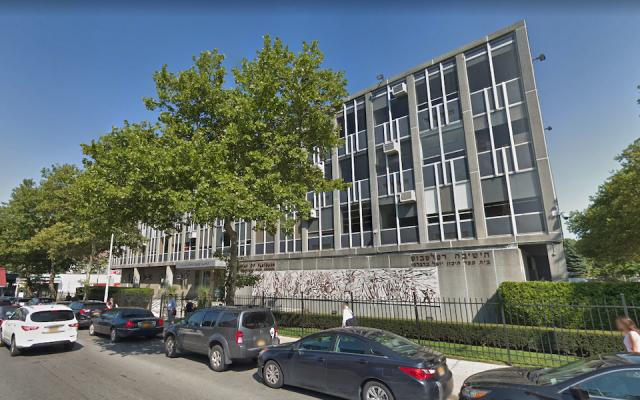 A view outside the Yeshivah of Flatbush Joel Braverman High School in Brooklyn, N.Y. (Google Street View/via JTA)