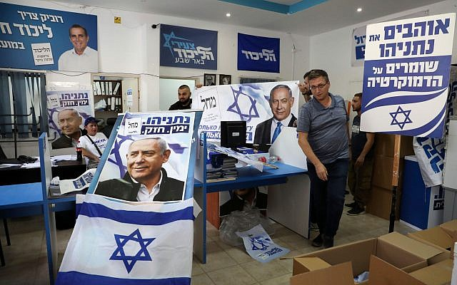 The electoral campaign headquarters for the Likud party, displaying banners of chairman and Israeli Prime Minister Benjamin Netanyahu in the southern Israeli city of Beersheva on September 15, 2019. HAZEM BADER/AFP/Getty Images.