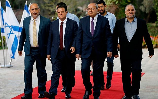 Members of the Joint List Osama Saadi, Ayman Odeh, Ahmad Tibi and Mansour Abbas arrive for a consulting meeting with the Israeli President, to decide who to task with trying to form a new government, in Jerusalem on September 22, 2019. Getty Images