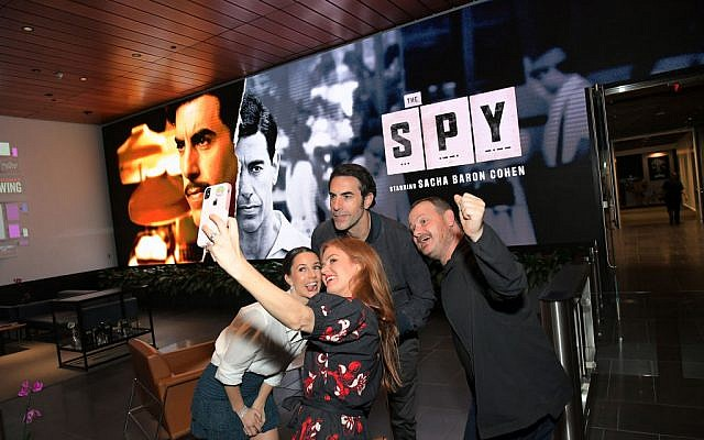 "Alona Tal, Isla Fisher, Sacha Baron Cohen, and Gideon Raff attend ""The Spy"" screening and reception at Netflix Home Theater on September 05, 2019 in Los Angeles, California. Getty Images for Netflix"