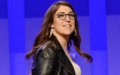 Mayim Bialik at The Paley Center For Media's Paleyfest at the Dolby Theatre in Hollywood, Calif., March 16, 2016. (Matt Winkelmeyer/Getty Images/via JTA)
