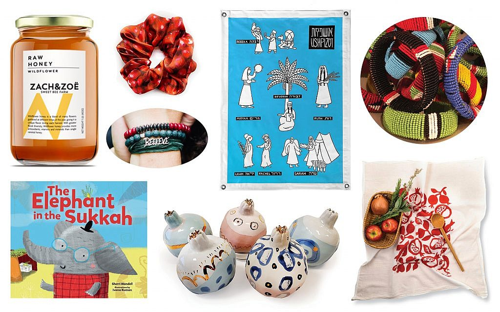 The Sweetest Offerings: Our Annual Rosh HaShanah Gift Guide