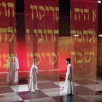 A Kung-Fu- Talmud mashup. Jenny Sharp, via KampFIRE
