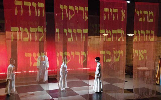 A Kung-Fu-Talmud mashup. Jenny Sharp via KampFIRE