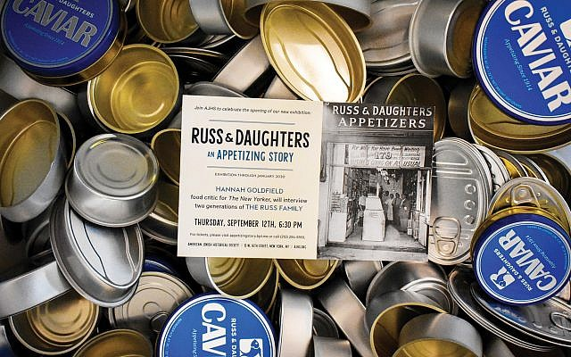 A photo from the exhibition on Russ & Daughters. Courtesy