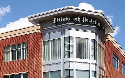 A view of the Pittsburgh Post-Gazette building, Aug. 26, 2016. (Raymond Boyd/Getty Images/via JTA)