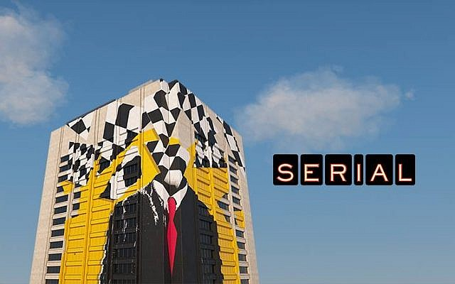 The 'Serial' podcast can offer a lesson to understand justice and fairness., much like the Book of Jonah. Facebook Cover Photo/Serial Podcast