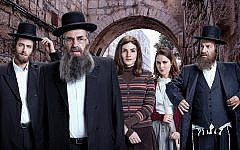 Nu, nu: How is it that many American Jews empathize deeply with the fictional Shtisel family but have negative attitudes about charedim? Ohad Romano