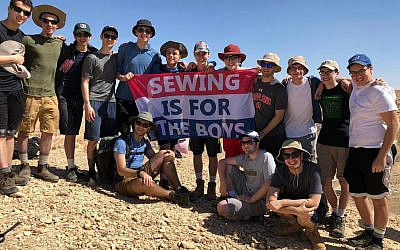Members of Boys Who Sew on a hike in Israel. Courtesy