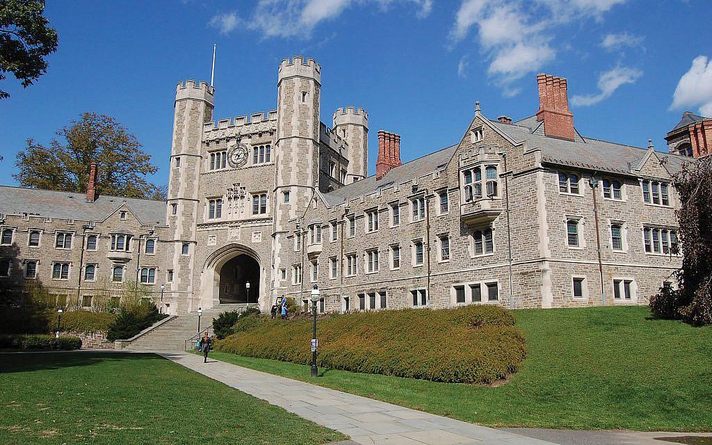 On Boredom And Prayer At Princeton