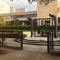 Holocaust Garden of Remembrance in White Plains New York. (Westchester County Government Facebook page/via JTA)