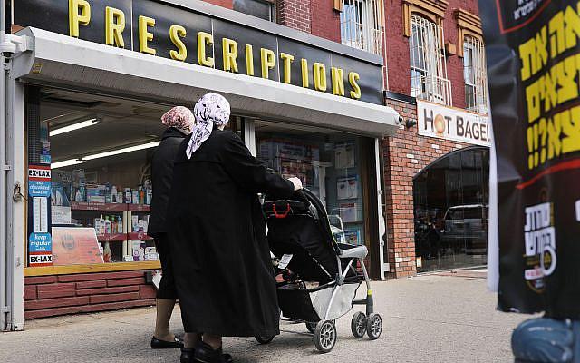 Orthodox Jewish women walking in the Williamsburg neighborhood of Brooklyn, April 10, 2019. (Spencer Platt/Getty Images/via JTA)