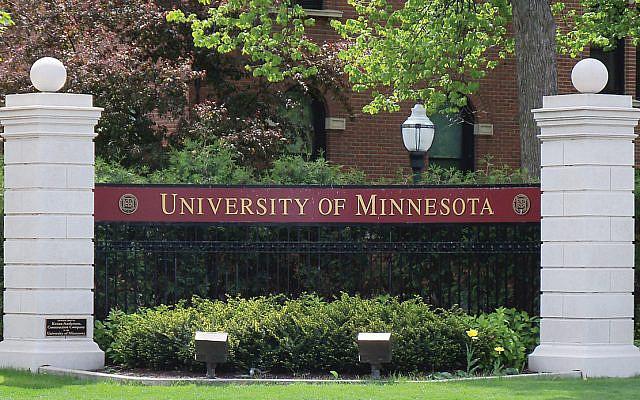 The University of Minnesota. Wikimedia Commons