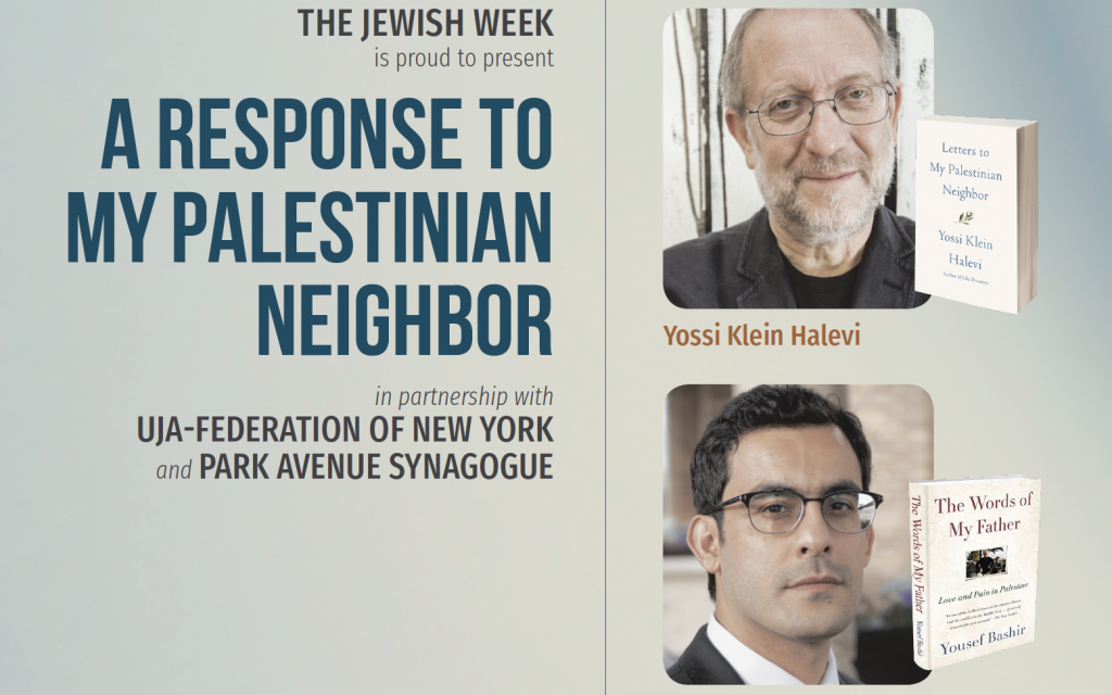 A Response To My Palestinian Neighbor: Yossi Klein Halevi & Yousef Bashir