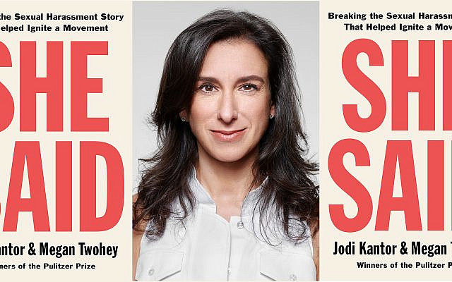"Jodi Kantor's new book ""She Said,"" written with her New York Times colleague Megan Twohey, gives readers an inside look at the reporting of the Harvey Weinstein story and others integral to the #MeToo movement. (Martin Schoeller/70 Faces Media Montage/via JTA)"