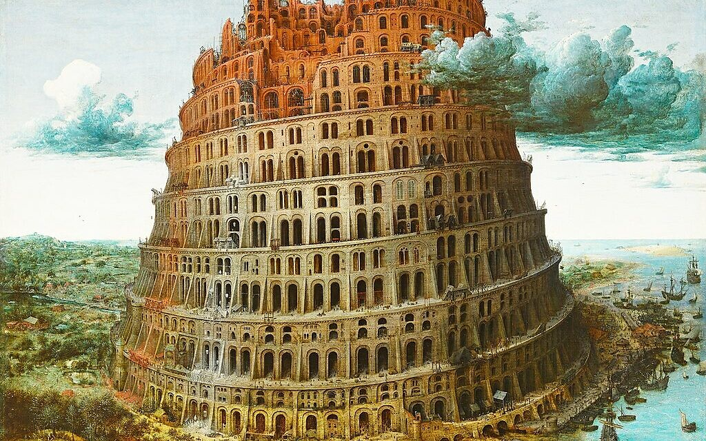 The Tower of Babel by Pieter Bruegel the Elder, accessed via The Google Art Project. Wikimedia Commons