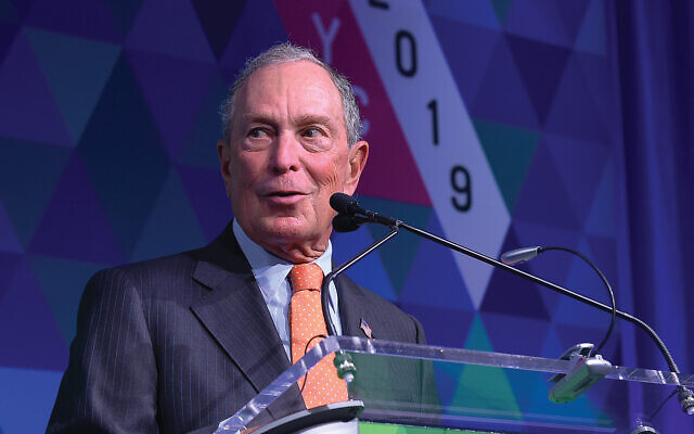 Former Mayor Bloomberg speaking here last week. His centrism could be a draw, though not to progressives. Getty Images