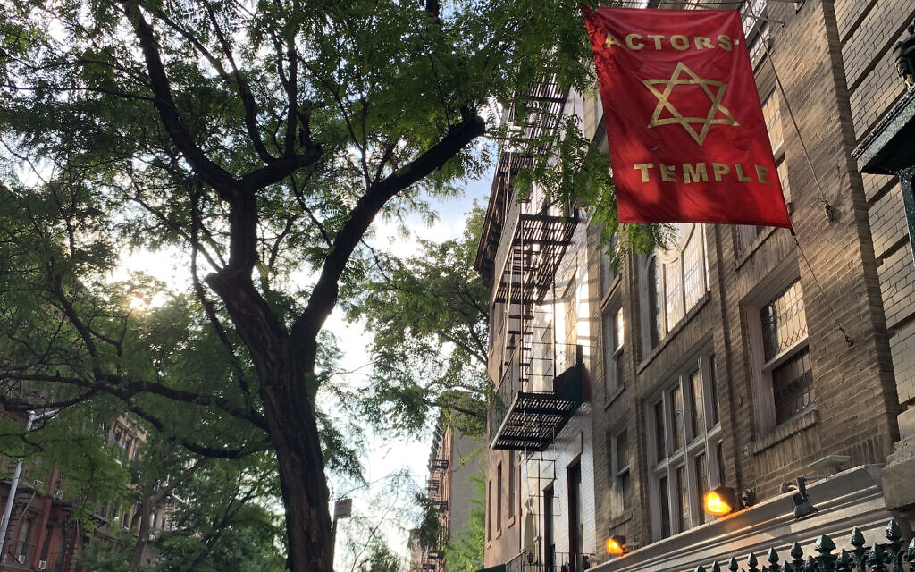 Inside The Synagogue Where Broadway's Biggest Stars Used To Pray