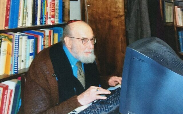 Morton Siegel