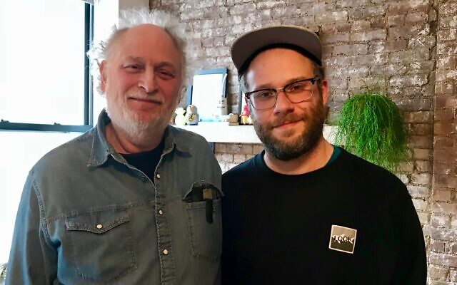 Photo of Seth Rogen & his Father Mark Rogen