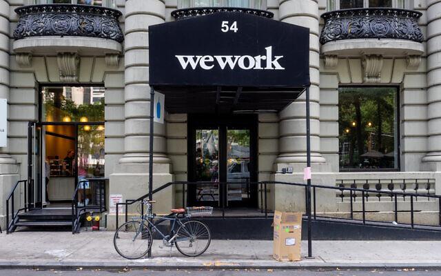 WeWork in Midtown Manhattan, NYC. Wikimedia